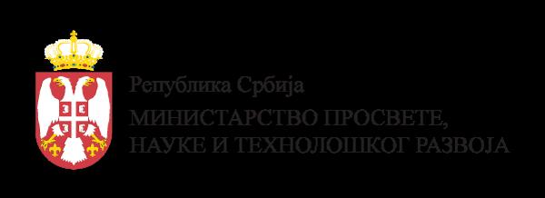 Ministarstvo prosvete Republike Srbije